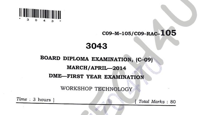 dme-c-09 workshop technology previous question papers