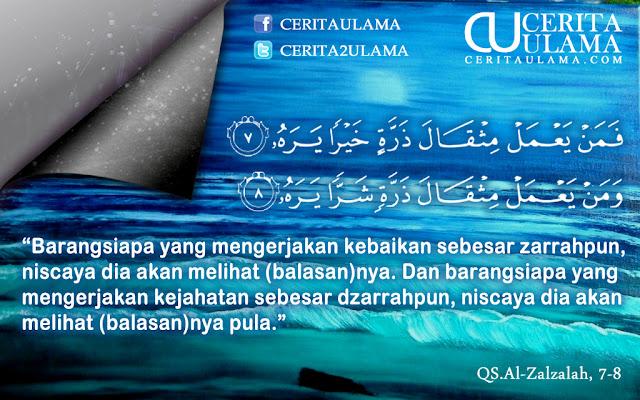 Kutipan Quran Al Zalzalah