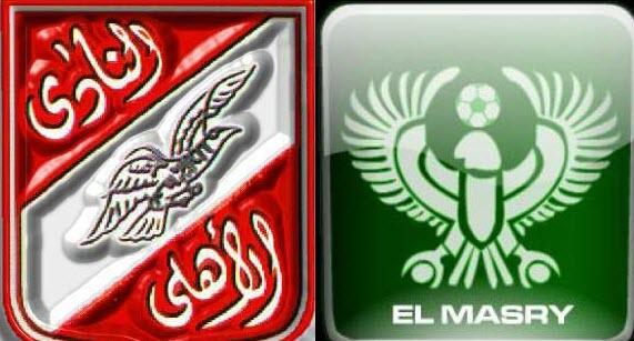 موعد مباراة الاهلى والمصري