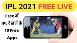 Watch Free IPL 2021