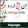 Inpage Course in Urdu
