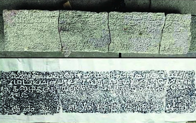 Stone inscription with Tamil script found in China