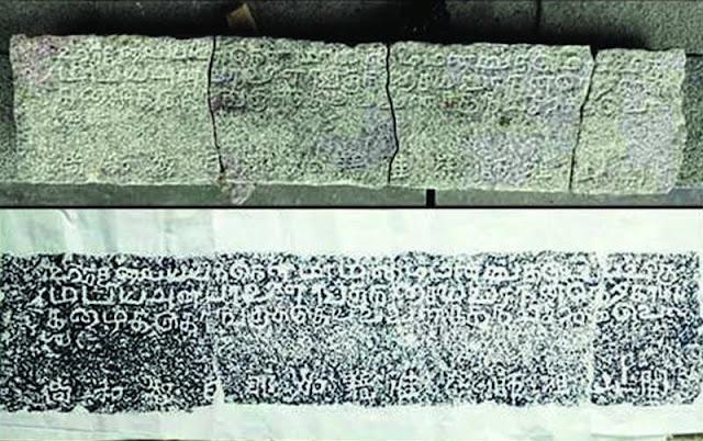 Stone inscription with Tamil script found in China