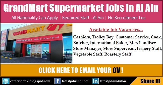 Supermarket Jobs in Dubai 2017