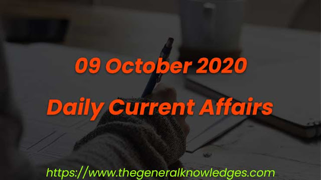 09 October 2020 Current Affairs Question and Answers in Hindi