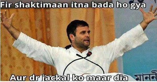rahul gandhi funny quote