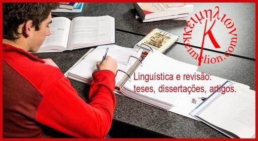 A revisão da tese compreende gramática, lógica e retórica.