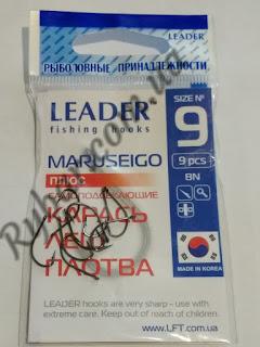 Leader Maruseigo №9