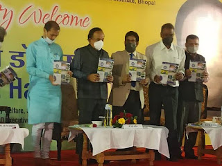 Dr Harsh Vardhan inaugurated Centre for Advanced Radiation Shielding