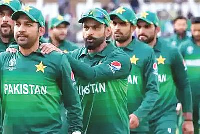 Team Pakistan