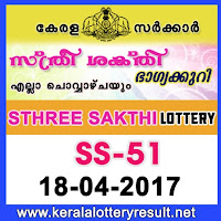 18.4.2017 Sthree Sakthi Lottery SS 51 Results Today - kerala lottery results