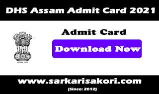 DHS Assam Admit Card 2021