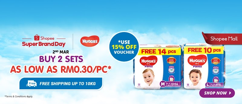 Calling Mums & Dads: More Huggies for Your Baby