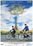 巴黎假期(Paris Holidays)poster