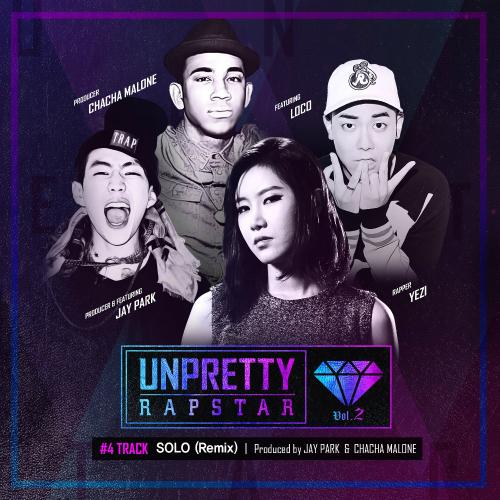 YEZI – Unpretty Rapstar 2 Track 4