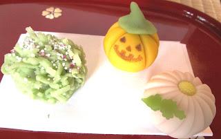 季節の主菓子<こぼれ萩・ハロウィン・てまり菊>