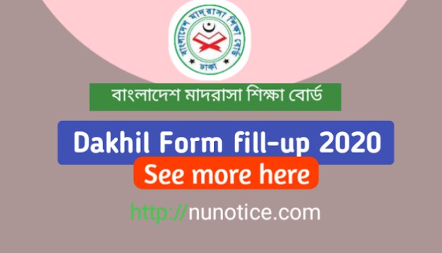 Dakhil form fill up notice 2020