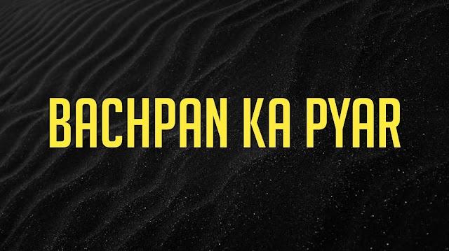 Bachpan Ka Pyar Ringtone Download