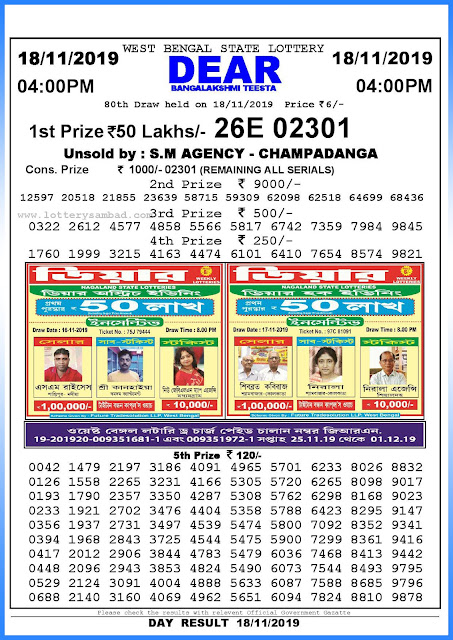 18-11-2019 West Bengal State Lottery Result 04.00 PM-sambadlottery.org