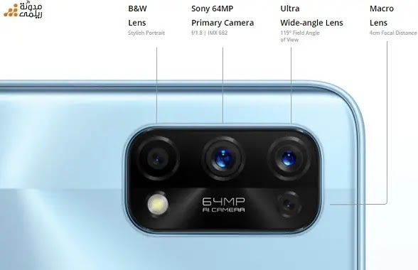 سعر ومواصفات Realme 7 Pro-مميزات وعيوب ريلمي 7 برو