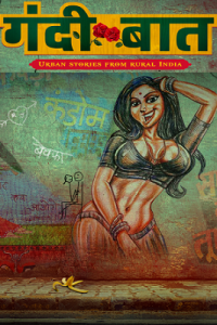 [18+] Gandii Baat Season 1- 5 Hindi Complete ALT Balaji WEB Series | 720p WEB-DL
