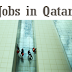 Urgently Required to Qatar |  Elegancia