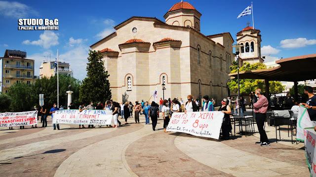 Αργολίδα: Απεργιακός ξεσηκωμός στο Άργος (βίντεο)