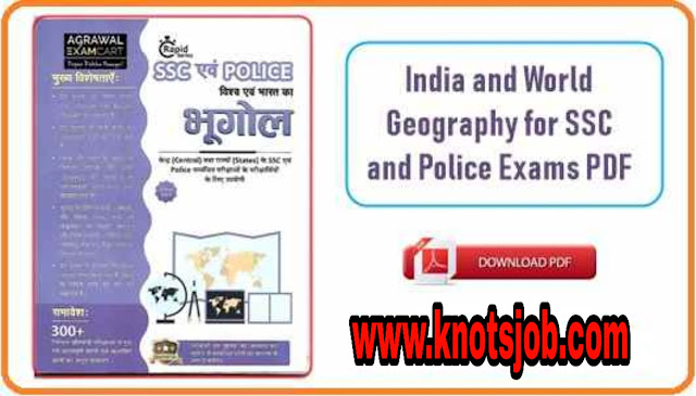 India and World Geography for SSC and Police Exams PDF