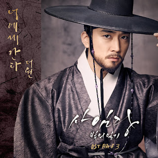 Download MP3 [Single] The One - Saimdang, Light's Diary OST Part.3