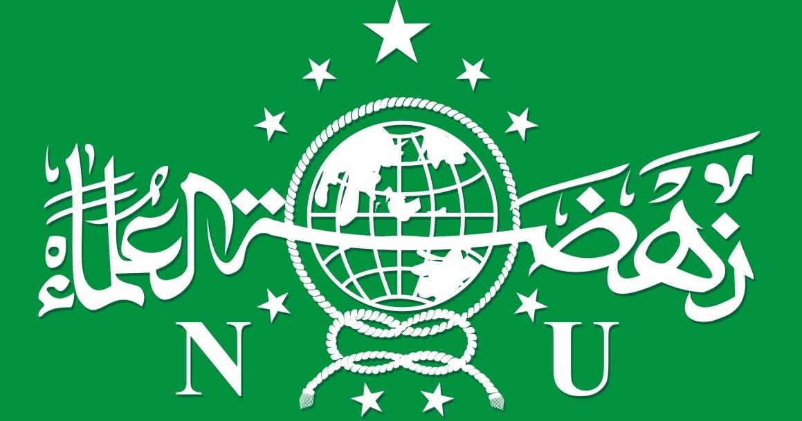 Download Logo   Vector   Gratis: Logo Nahdlatul Ulama   NU vector cdr