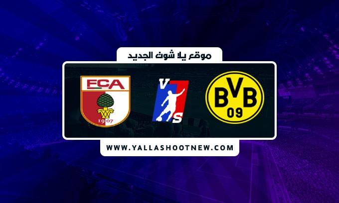 نتيجة مباراة بوروسيا دورتموند وأوجسبورج اليوم 2/10/2021 في الدوري الالماني