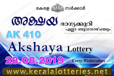KeralaLotteries.net, akshaya today result: 28-08-2019 Akshaya lottery ak-410, kerala lottery result 28-08-2019, akshaya lottery results, kerala lottery result today akshaya, akshaya lottery result, kerala lottery result akshaya today, kerala lottery akshaya today result, akshaya kerala lottery result, akshaya lottery ak.410 results 28-08-2019, akshaya lottery ak 410, live akshaya lottery ak-410, akshaya lottery, kerala lottery today result akshaya, akshaya lottery (ak-410) 28/08/2019, today akshaya lottery result, akshaya lottery today result, akshaya lottery results today, today kerala lottery result akshaya, kerala lottery results today akshaya 28 08 19, akshaya lottery today, today lottery result akshaya 28-08-19, akshaya lottery result today 28.08.2019, kerala lottery result live, kerala lottery bumper result, kerala lottery result yesterday, kerala lottery result today, kerala online lottery results, kerala lottery draw, kerala lottery results, kerala state lottery today, kerala lottare, kerala lottery result, lottery today, kerala lottery today draw result, kerala lottery online purchase, kerala lottery, kl result,  yesterday lottery results, lotteries results, keralalotteries, kerala lottery, keralalotteryresult, kerala lottery result, kerala lottery result live, kerala lottery today, kerala lottery result today, kerala lottery results today, today kerala lottery result, kerala lottery ticket pictures, kerala samsthana bhagyakuri