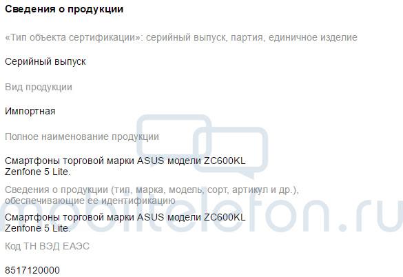 ASUS ZenFone 5 Lite Hadir dengan Layar 6 Inci