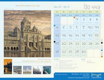 Nanakshahi Sikh Calendar December 2021 - January 2022 - Poh Month