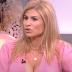 Ευρυδίκη Παπαδοπούλου για Τριαντάφυλλο: «Τα βρήκαμε, η διαμάχη μας του βγήκε σε καλό. Πήγε στο Survivor, θα ήταν άνεργος» (video)