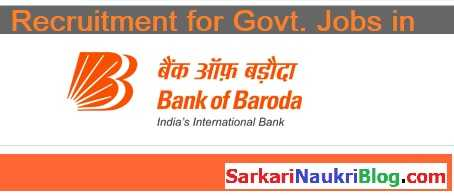 Bank of Baroda Government Job Vacancy