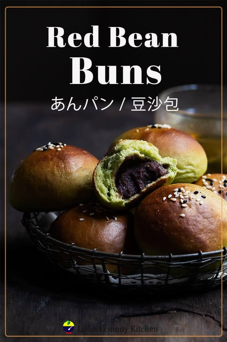 Japanese homemade soft bread known as  Anpan, is a classic Japanese bread with sweet red bean paste wrapped inside soft bread. These Japanese red bean buns are soft and great for breakfast or a quick snack.