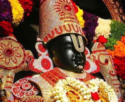 Venkatesha Mangalashtakam