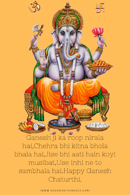 Happy Vinayaka Chaturthi Hindi Quotes