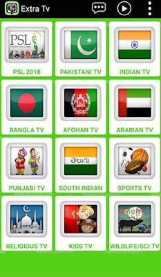 تحميل تطبيق extra tv, تحميل extra tv, extra tv apk download, تحميل برنامج extra tv, extra tv pc. extra tv apk 2018, telecharger extra tv 2018, extra tv live