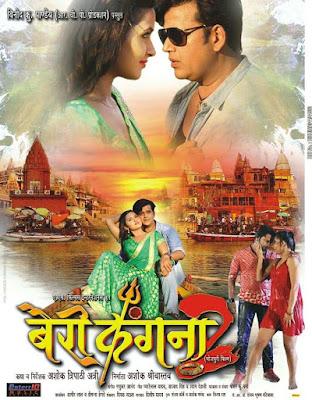 Bairi Kangna 2 (2018) Bhojpuri 720p TVRip 1GB
