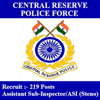 Central Reserve Police Force, CRPF, freejobalert, Sarkari Naukri, CRPF Answer Key, Answer Key, crpf logo