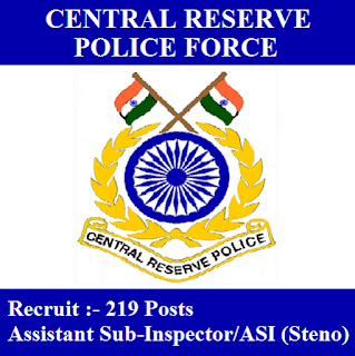Central Reserve Police Force, CRPF, ASI, Assistant Sub Inspector, Steno, 12th, freejobalert, Sarkari Naukri, Latest Jobs, Hot Jobs, Force, crpf logo