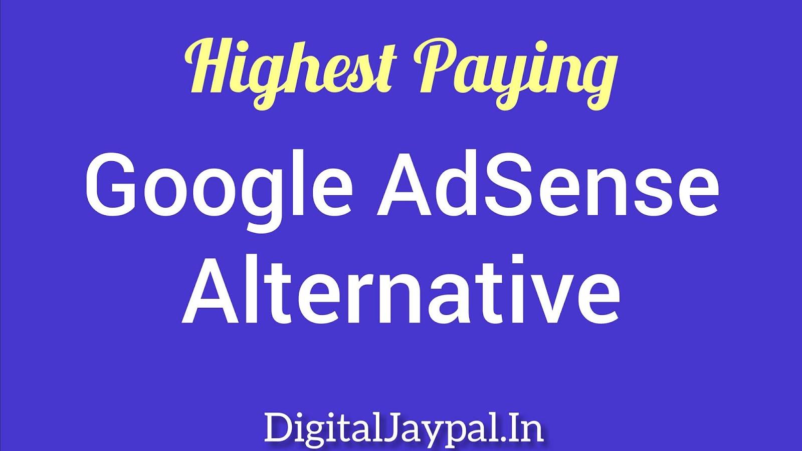 Best Goggle AdSense Alternative