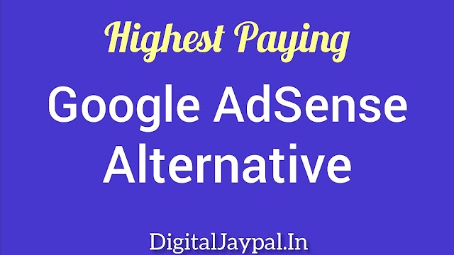 Best Google AdSense Alternative For Bloggers 2020 In Hindi