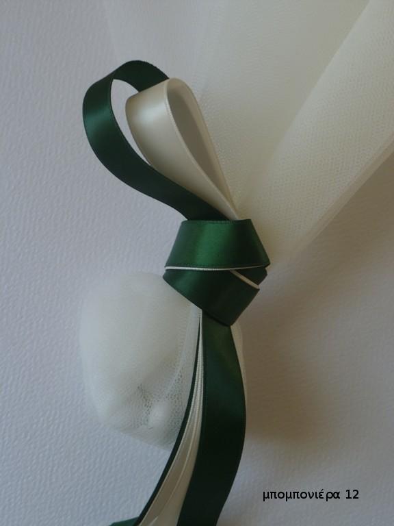 μπομπονιέρα γάμου λευκή με πράσινο δέσιμο