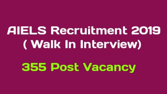 AIELS Recruitment