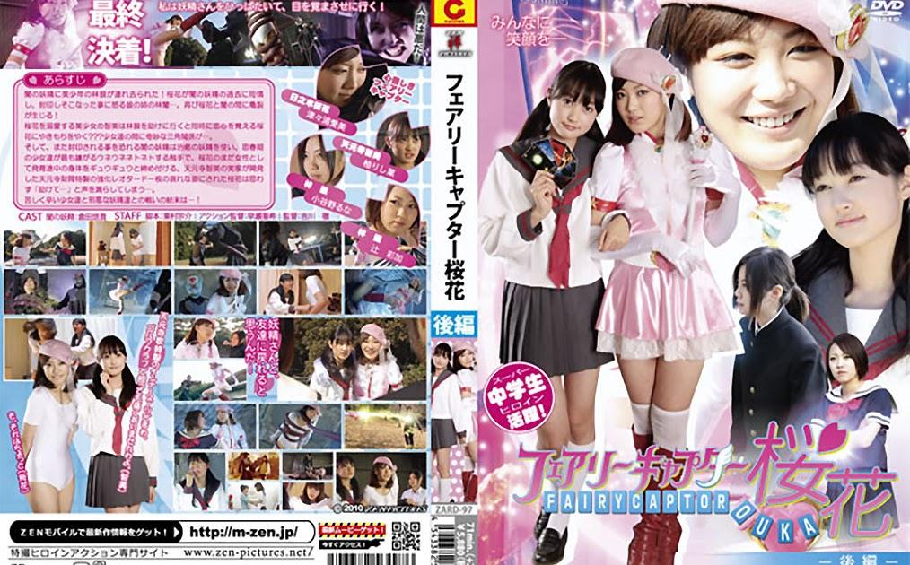 ZARD-97 Fairy Captor Oka Vol. 2