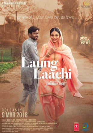 Laung Laachi 2018 Full Punjabi Movie Download DVDRip 720p