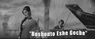 Boshonto Eshe Geche Lyrics (বসন্ত এসে গেছে) Lagnajita |  Chotushkone